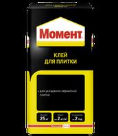 Клей для плитки МОМЕНТ (25 кг)