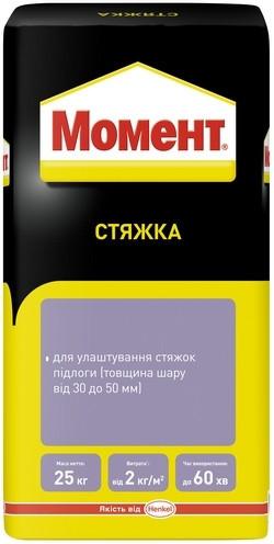 Стяжка МОМЕНТ (25 кг)
