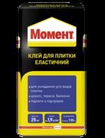 Клей для плитки еластичний МОМЕНТ (25 кг)