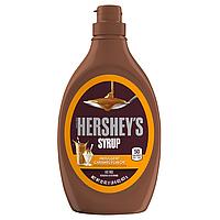 Cироп Hershey's Syrup Caramel
