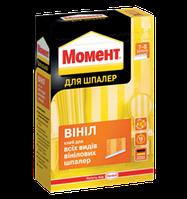 Клей для шпалер МОМЕНТ ВІНІЛ (95 г)