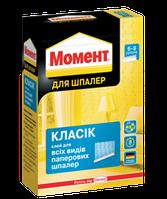 Клей для шпалер МОМЕНТ КЛАСІК (190 г)