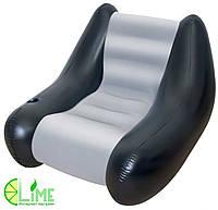 Кресло для отдыха, Best Way