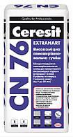 CN 76 Високоміцне покриття для підлоги Ceresit