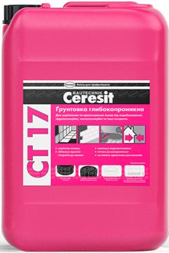 CT 17 Грунтуюча суміш глибокопроникна Ceresit (10 л)