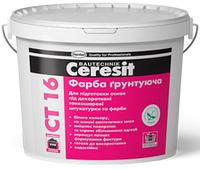 CT 16 Фарба грунтуюча Ceresit (10 л)