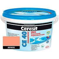 CЕ 40 Aquastatic Еластичний водостійкий кольоровий шов абрикос Ceresit (2 кг)