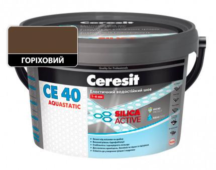 CЕ 40 Aquastatic Еластичний водостійкий кольоровий шов горіховий Ceresit (2 кг)