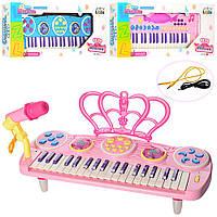 Синтезатор 3707A-8A 37 клавіш, мікрофон, запис, MP3, USB провід, 2 види, живлення від мережі