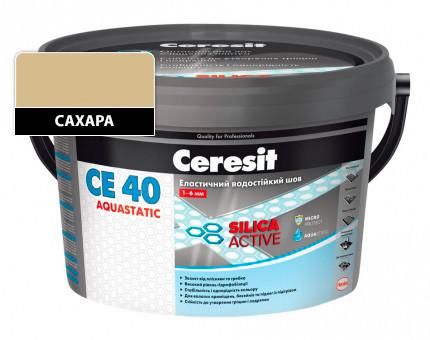 CЕ 40 Aquastatic Еластичний водостійкий кольоровий шов сахара Ceresit (2 кг)