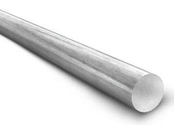 Круг горячекатаный 235 мм сталь 25Х2М1Ф