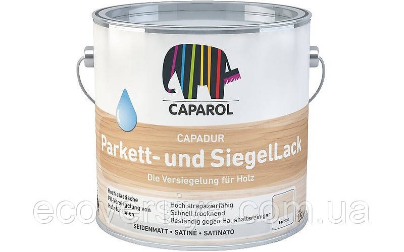 Capadur Parkett- und SiegelLack лак паркетный  (Капарол)