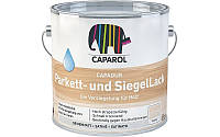 Capadur Parkett- und SiegelLack лак паркетный шелковисто-матовый 10 л (Капарол)