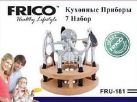 Кухонный набор FRICO FRU-181