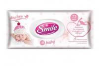Smile Baby С первых дней жизни 72шт. (c крышкой)