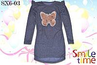 Платье с двухсторонними пайетками (перевертыши) р.140,146,152 SmileTime  Бабочка, синие