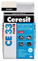 CE 33 Plus кольоровий шов жасмин Ceresit (5 кг)