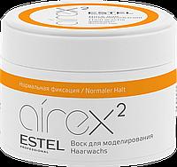 Воск для моделирования нормальная фиксация AIREX Estel, 75 мл.