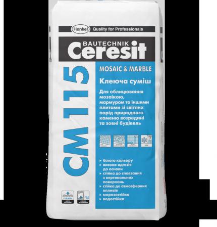 CM 115 Клеюча суміш Ceresit