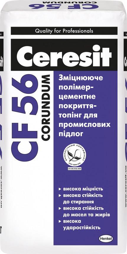 CF 56 Corundum Зміцнююче полімерцементне покриття Ceresit