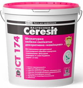 CT 174 Штукатурка силікон-силікатна Ceresit