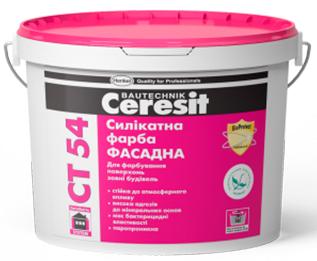 CT 54 Силікатна фарба Ceresit (10 л)