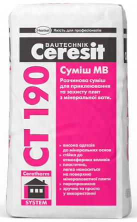 CT 190 Сумiш МВ Ceresit