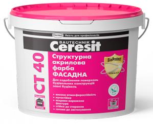 CT 40 Структурна акрилова фарба Ceresit (10 л)