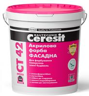 CT 42 Акрилова фарба Ceresit (10 л)