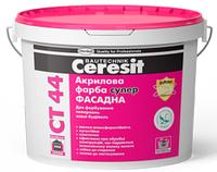 CT 44 Акрилова фарба супер (біла) Ceresit (10 л)