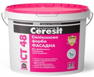 CT 48 Силіконова фарба Ceresit (10 л)