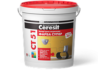 CT 51 Інтер'єрна акрилова фарба супер Ceresit (5 л)