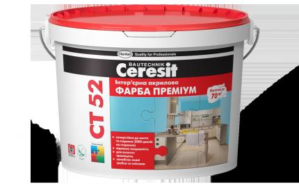 CT 52 Інтер'єрна акрилова фарба преміум Ceresit (10 л)