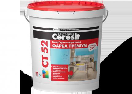 CT 52 Інтер'єрна акрилова фарба преміум Ceresit (5 л)