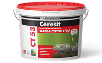 CT 53 Інтер'єрна акрилова фарба структурна Ceresit (10 л)