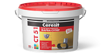 CT 51 Інтер'єрна акрилова фарба супер Ceresit (3 л)