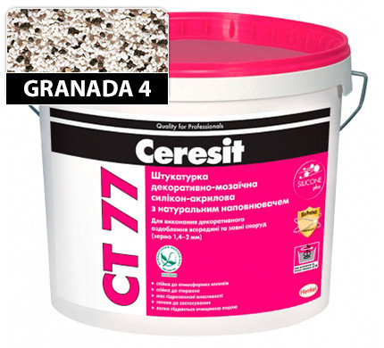 CT 77 Штукатурка декоративно-мозаїчна полімерна (1.4 - 2 мм, колір GRANADA 4) Ceresit