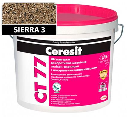 CT 77 Штукатурка декоративно-мозаїчна полімерна (1.4 - 2 мм, колір SIERRA 3) Ceresit