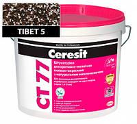 CT 77 Штукатурка декоративно-мозаїчна полімерна (1.4 - 2 мм, колір TIBET 5) Ceresit