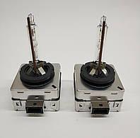 Лампа ксенонова U-Light D1S, 4300K, 35W, 1 шт., фото 1