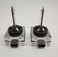 Лампа ксеноновая U-Light D1S, 4300K, 35W, комплект 2 штуки
