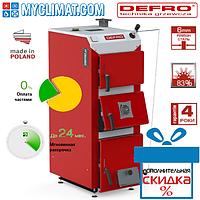 Котел твердотопливный Defro KDR 3 30 кВт