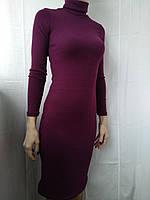 Женское платье 0290/марсала