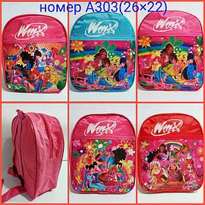 Рюкзак для девочки Винкс мод.А303