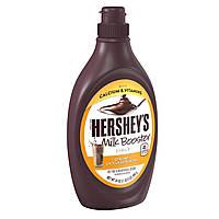 Шоколадный сироп Hershey's Syrup Milk Booster