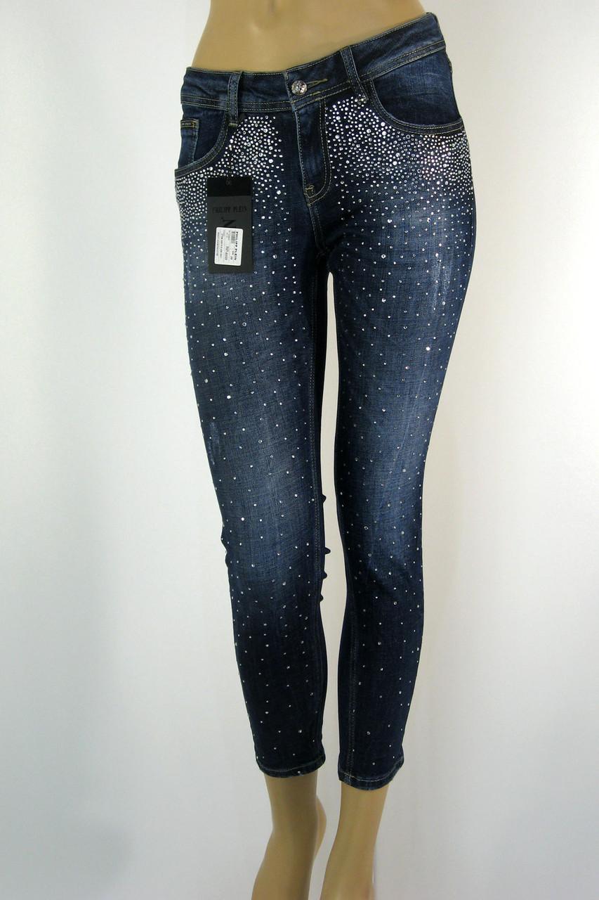 джинси жіночі Philipp Plein з стразами