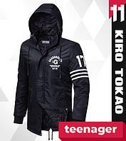 11 Kiro Tokao | Японская подростковая парка весна 66205-1 чёрная