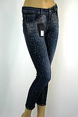 джинси жіночі Philipp Plein з стразами , фото 3