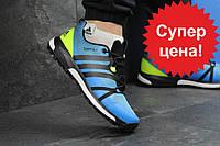 Кроссовки мужские Adidas Terrex Boost сине-салатовые