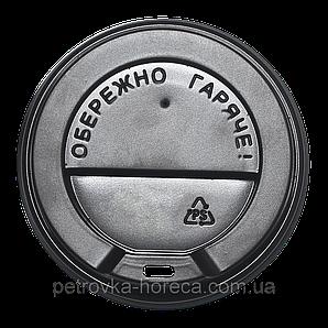 Кришка КВ80 50шт.(40/2000) (340мл) Коричнева